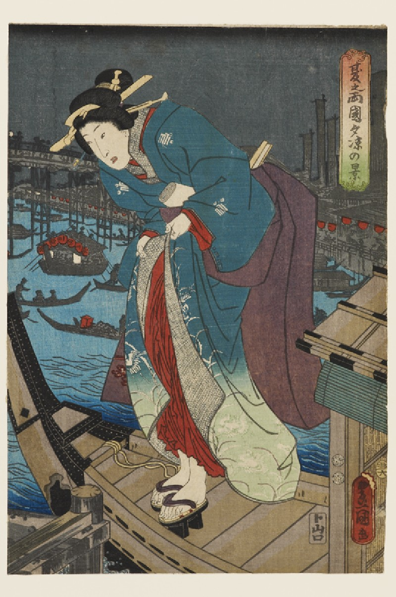 A courtesan disembarking from a boat at night (front             )