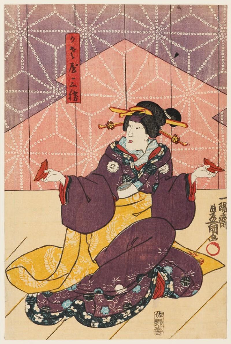 The geisha Sankatsu holding two halves of a sake cup (EA1983.36.b, front             )