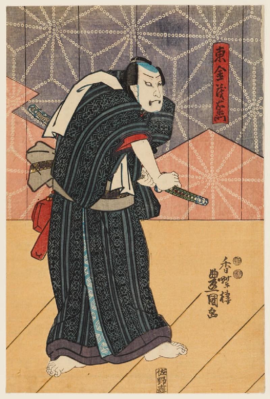 Tōganeya Moemon competes for the love of the geisha Kasaya Sankatsu (EA1983.36.c, front             )
