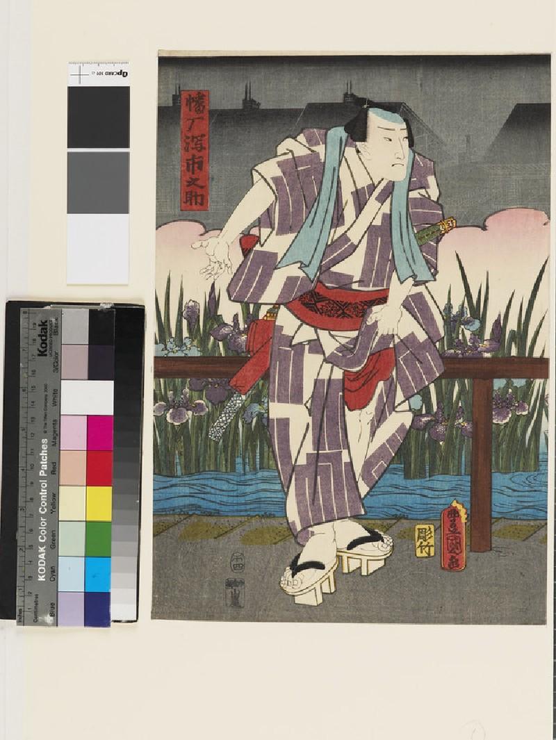 Banrekisha Ichinosuke (EA1983.39.a, front             )