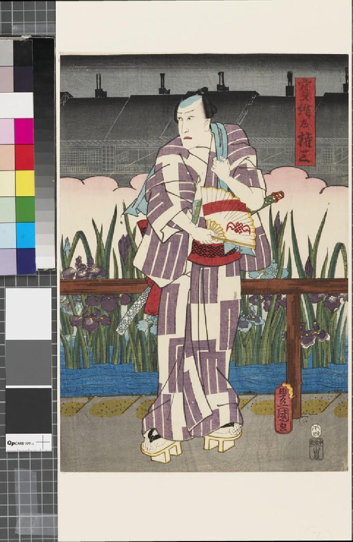 Hokoku no Gonza (EA1983.39.d, front             )
