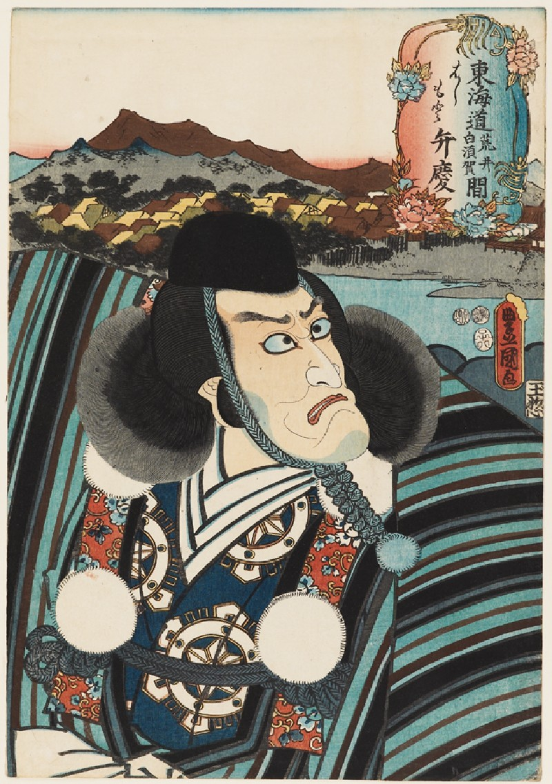 The character Benkei at Hashimoto, between Arai and Shirasuga