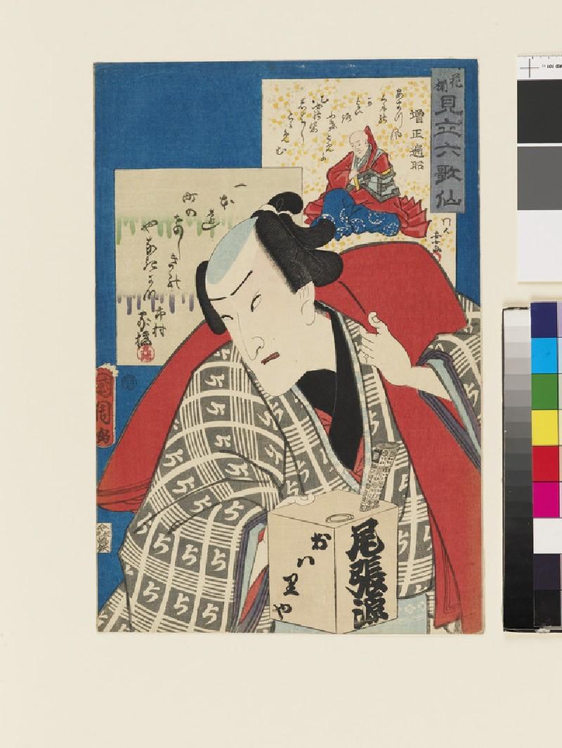 The poet Sōjō Henjō. Actor Ichimura Kakitsu IV
