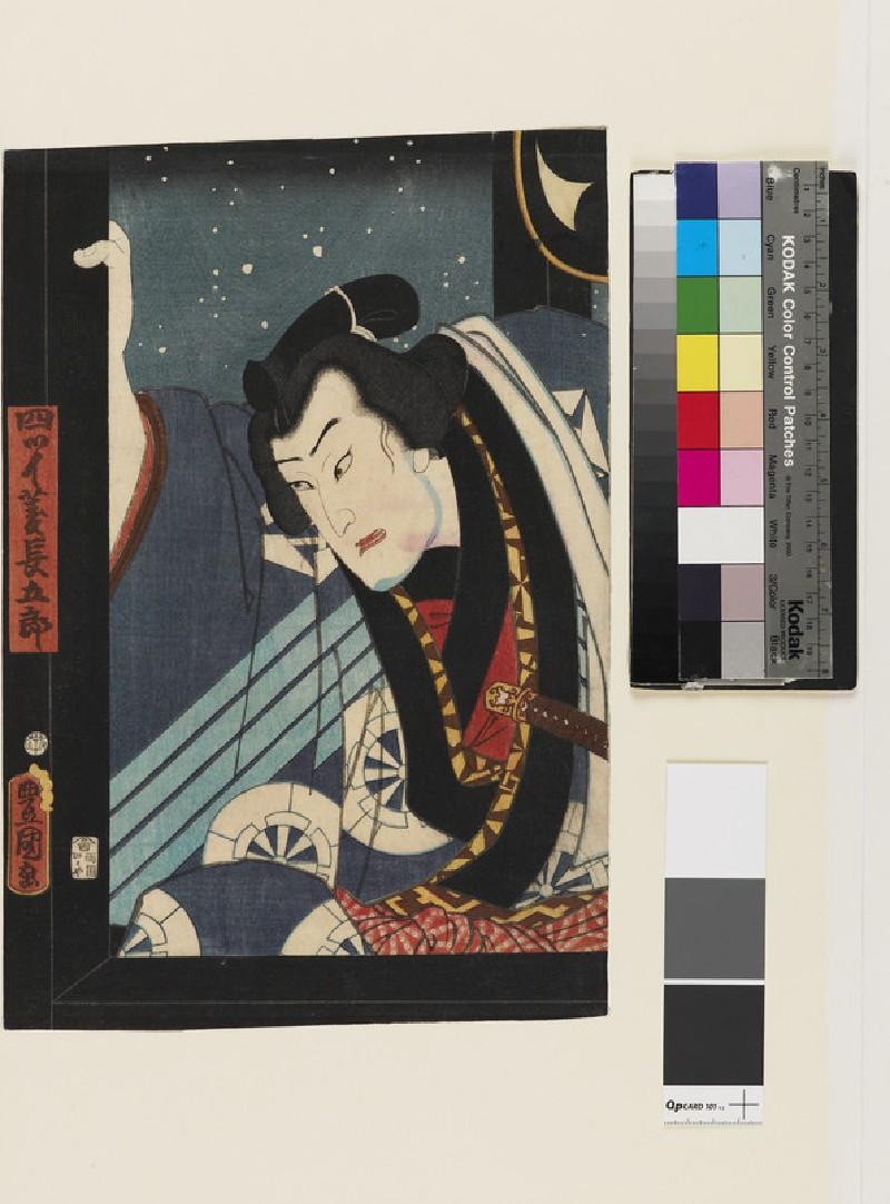Nakamura Shikan IV as Nuregami Chōgorō  (front             )