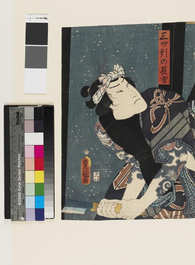 Ichikawa Ichizō as Mitsubiki no Chōkichi (EA1983.64.c, front             )