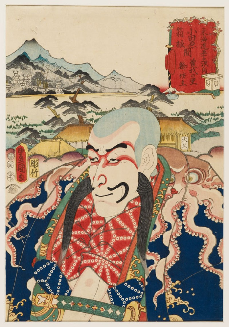 The character Nyūdō Shinsai at Soga village, between Odawara and Hakone