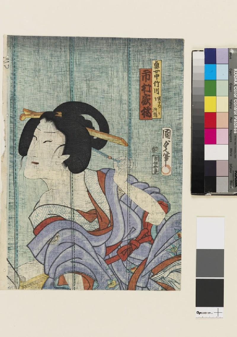 Ichimura Kakitsu as the maid (okujochu) Takegawa (in truth Subashiri Okuma)
