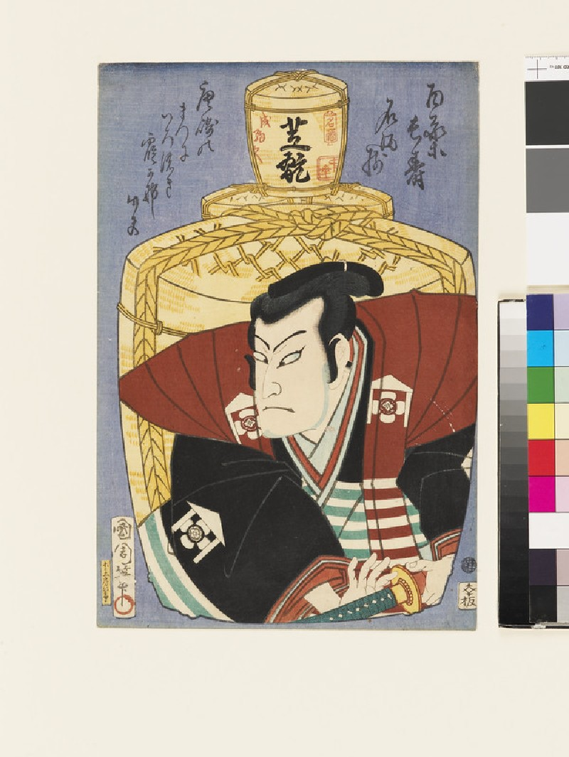 The actor Nakamura Shikan IV as Ōmi no Kotōta