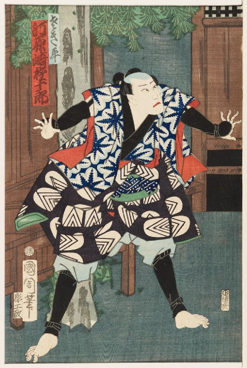 The actor Kawarasaki Gonjūrō as the courier Sakihei
