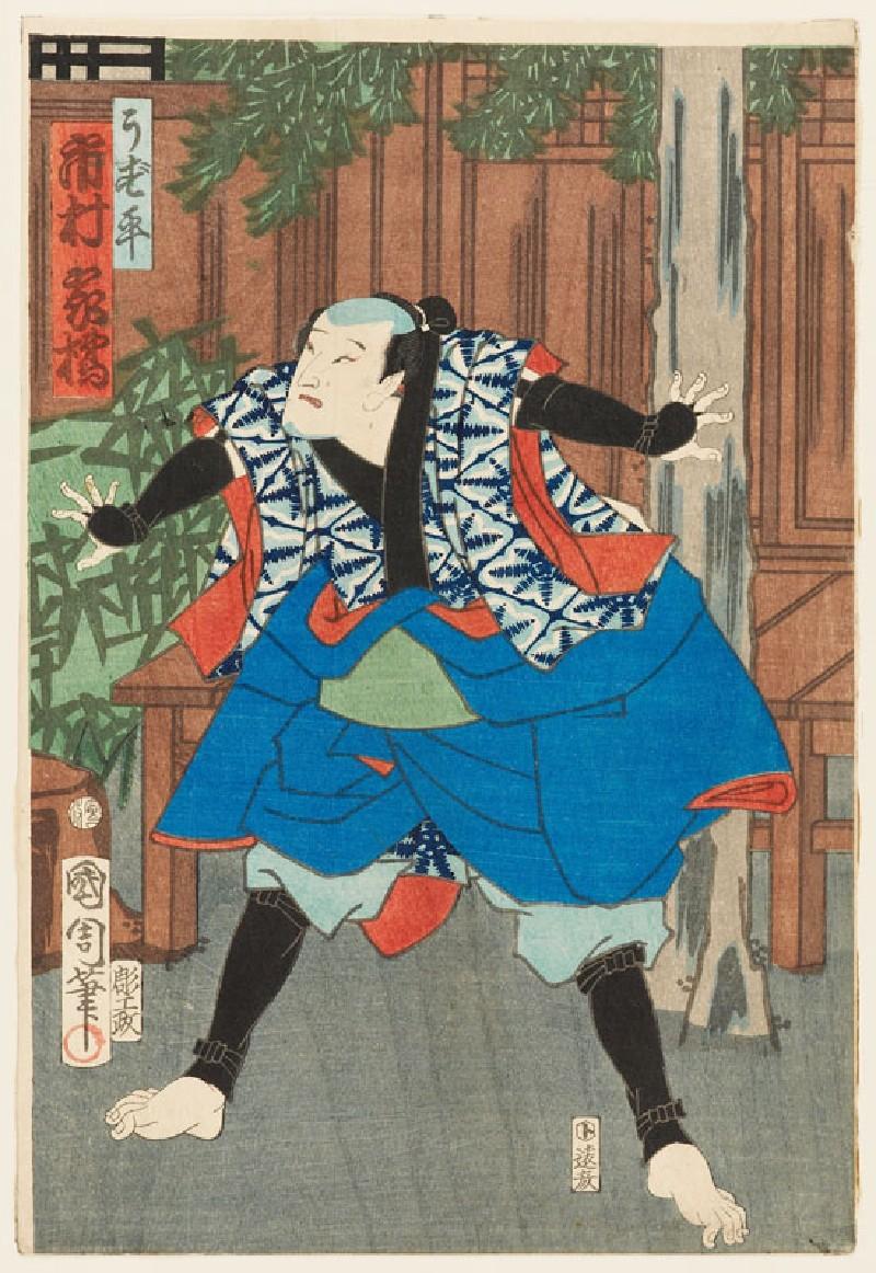 The actor Ichimura Kakitsu IV as the courier Uzuhei (EA1983.70.c, front             )