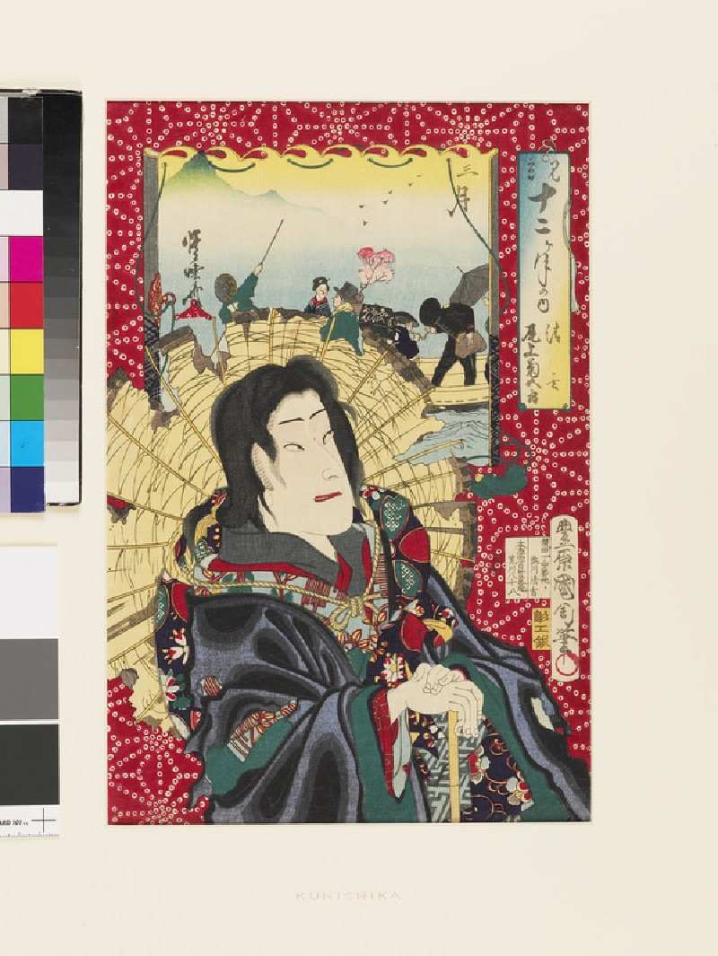 Third month. Onoe Kikugorō as the ghost of Seigen and a group enjoying a springtime boat ride (EA1983.71, front           )