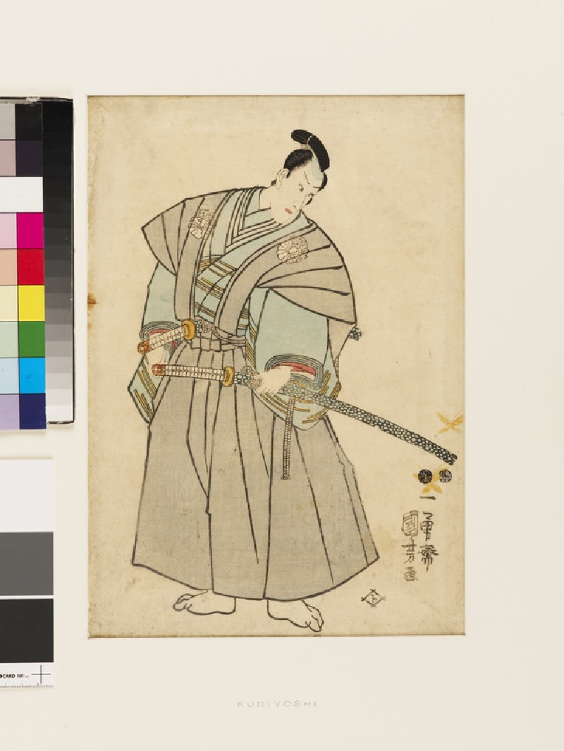 Portrait of Ichikawa Danjurō VIII (EA1983.81, front           )