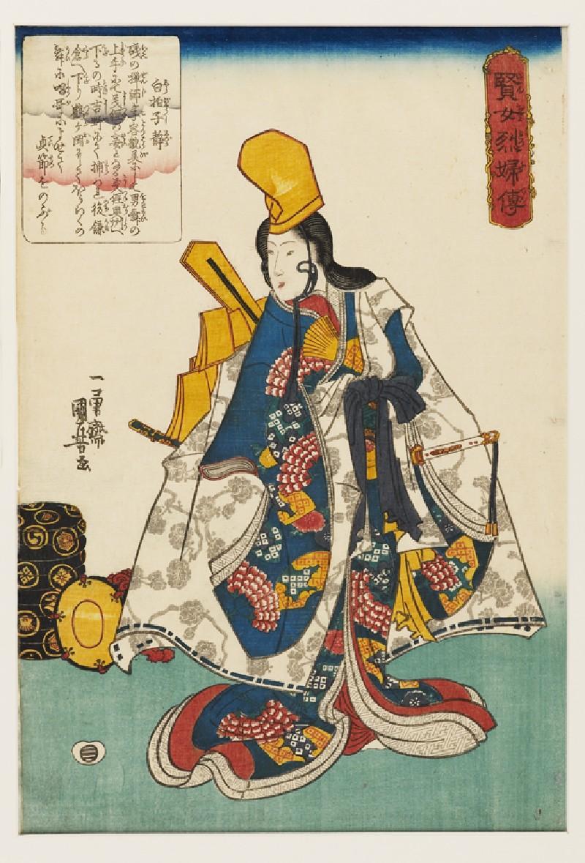 Shirabyōshi Shizuka (front           )