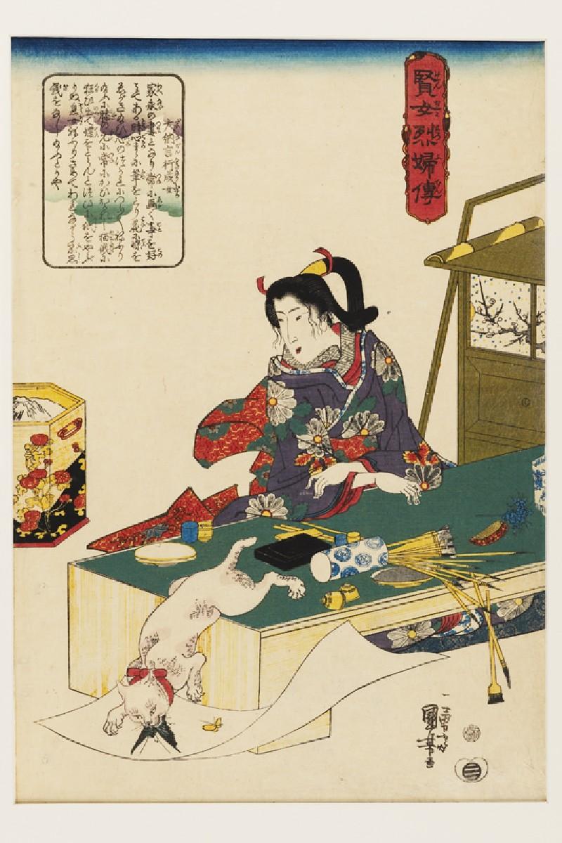 The Daughter of Dainagon Yukinari (EA1983.87, front           )