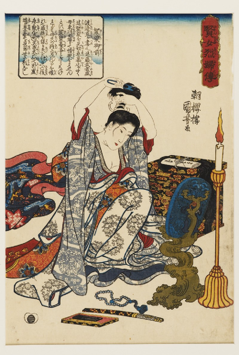 The loyal wife Kesa Gozen cutting her hair (EA1983.90, front           )