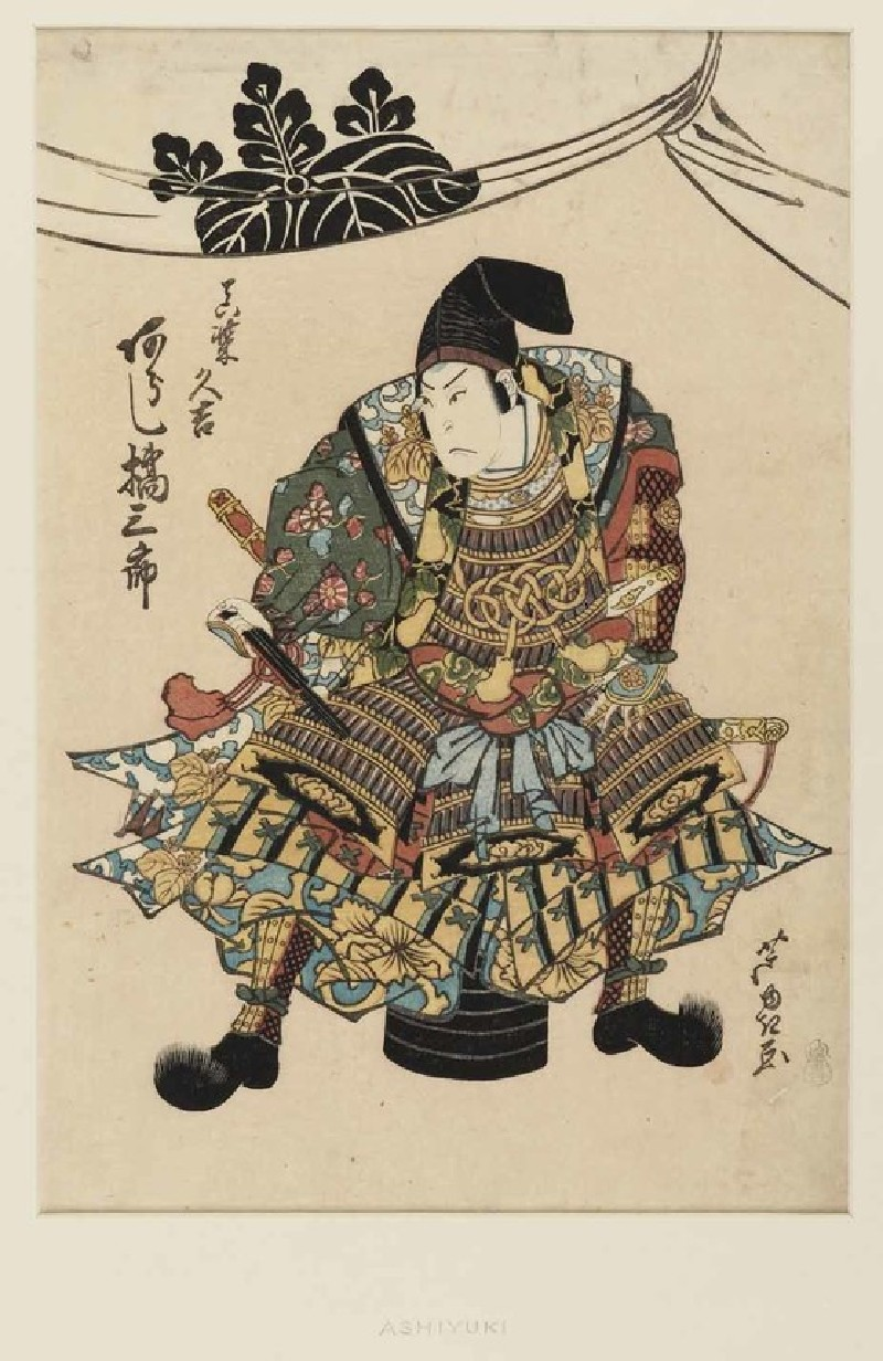 The actor Arashi Kitsusaburō II as Mashiba Hisayoshi (EA1983.96, front           )