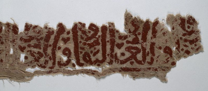Textile fragment with thuluth inscription (EA1984.105, front            )