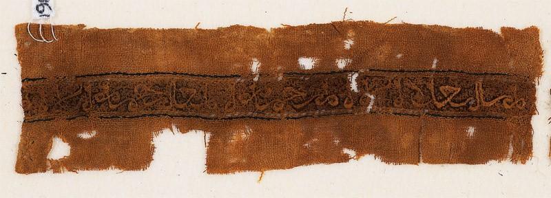 Textile fragment with inscription (EA1984.111.a, front              )