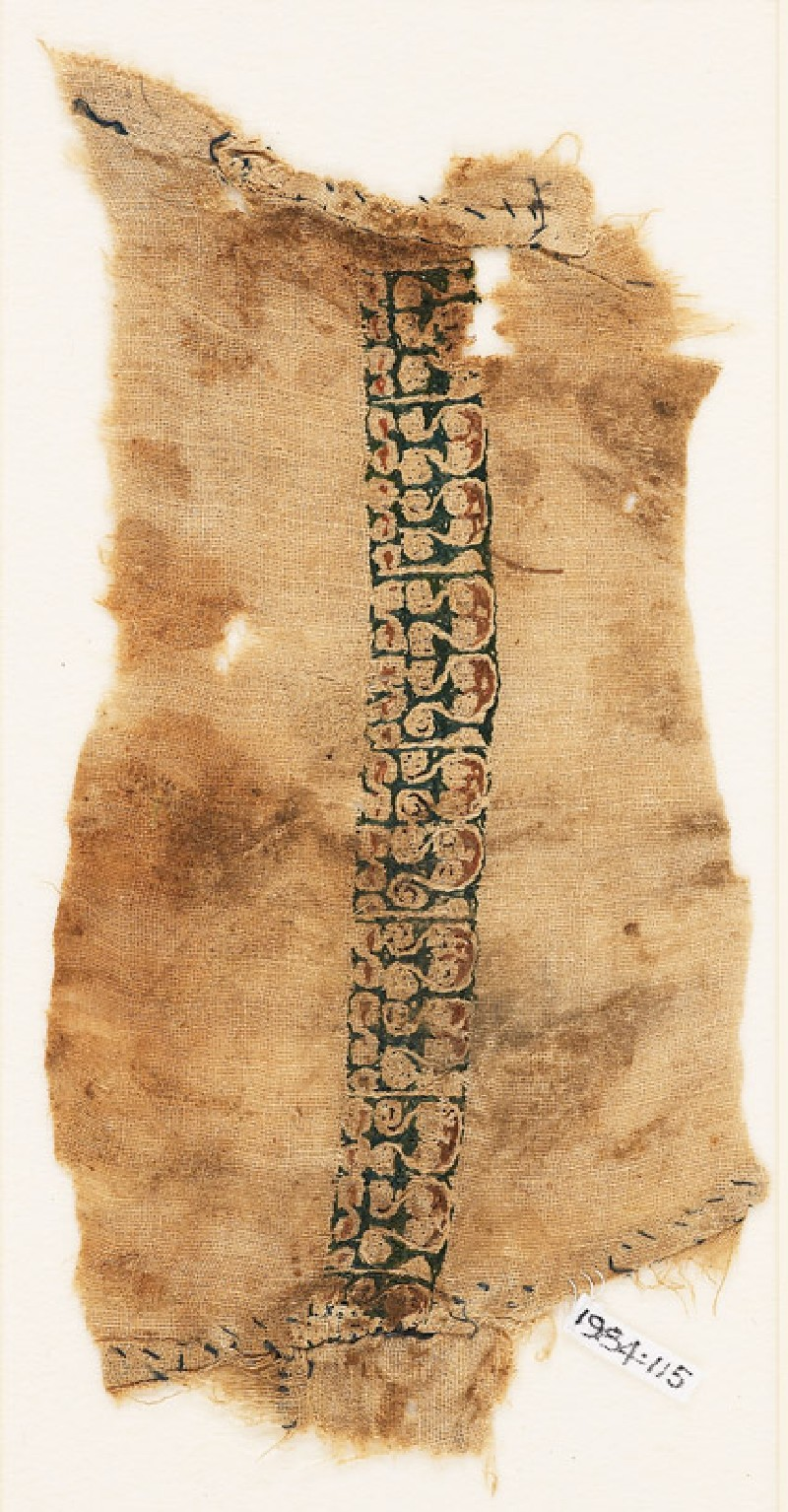 Textile fragment with calligraphic band, possibly from a tunic