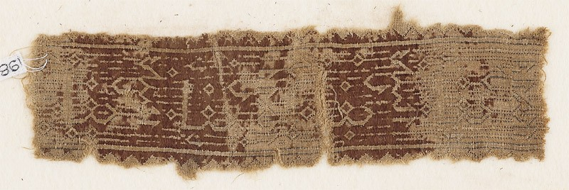 Textile fragment with inscription (front            )