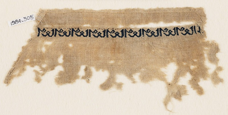 Textile fragment with repeated inscription, probably from a garment