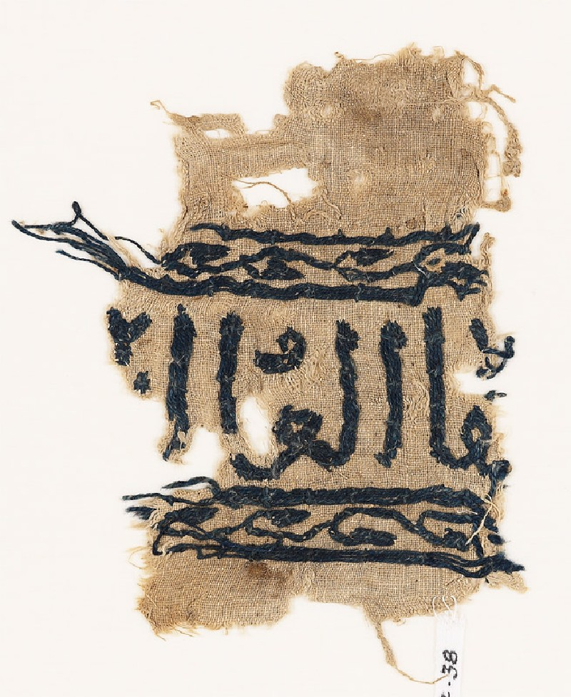 Textile fragment with inscription, vine, and leaves (EA1984.38, front           )