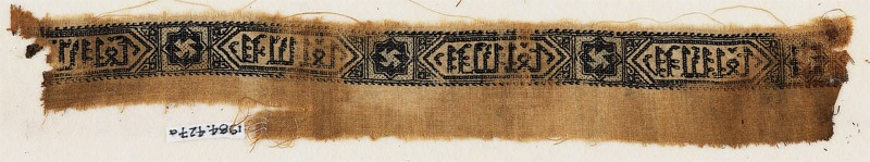 Textile fragment with alternating cartouches and squares (front              )