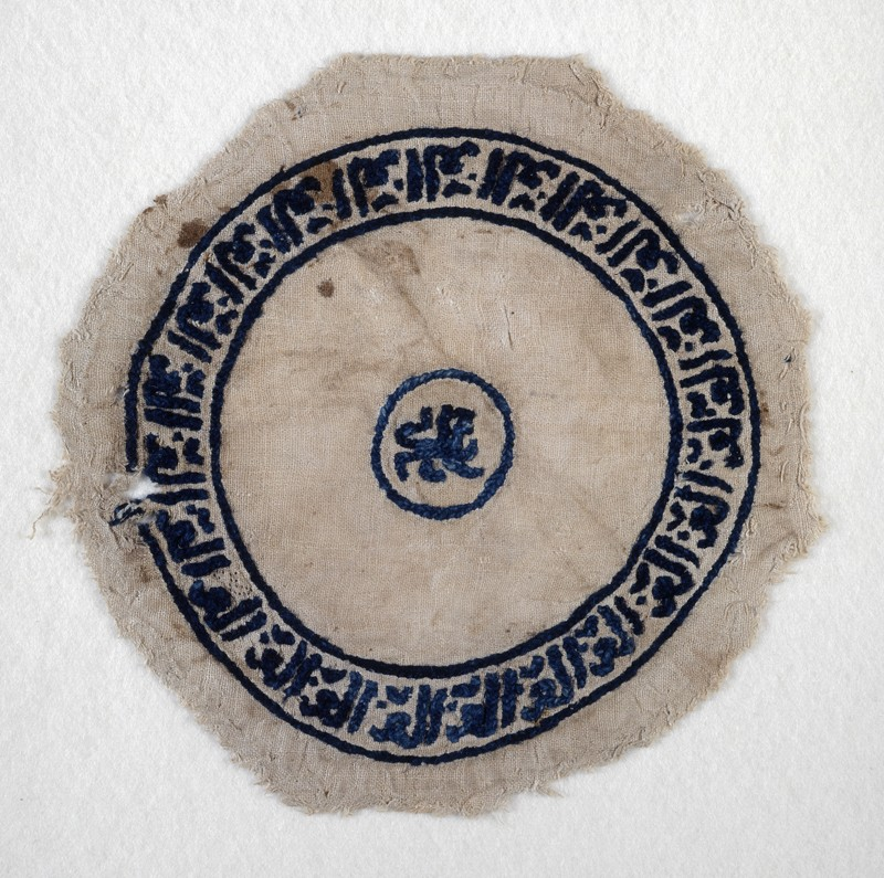 Roundel textile fragment with repeated inscription and lion (EA1984.44, front           )