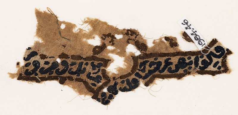 Textile fragment with inscription (EA1984.46, front           )