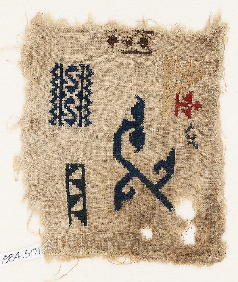 Sampler fragment with vine scroll (EA1984.501, front            )