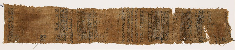 Sampler fragment with diamond-shapes and S-shapes