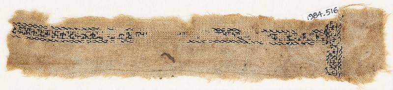 Textile fragment with vine scroll