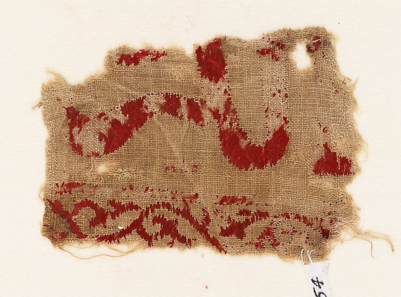 Textile fragment with naskhi inscription, probably from a banner