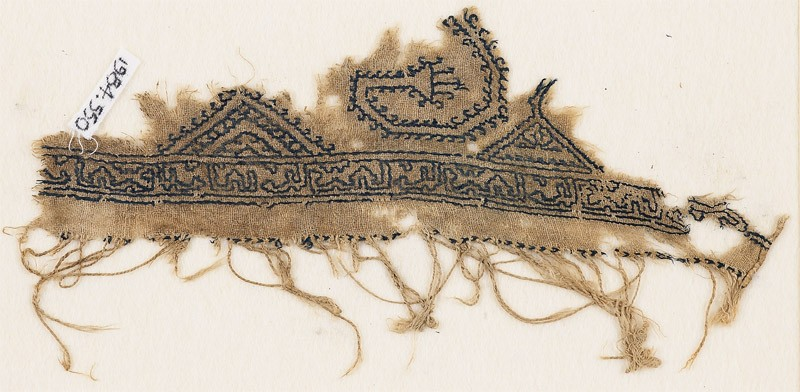 Textile fragment with two half diamond-shapes (EA1984.550, front            )