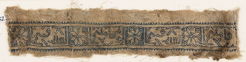 Textile fragment with eight-pointed stars and inscription (EA1984.552, front            )