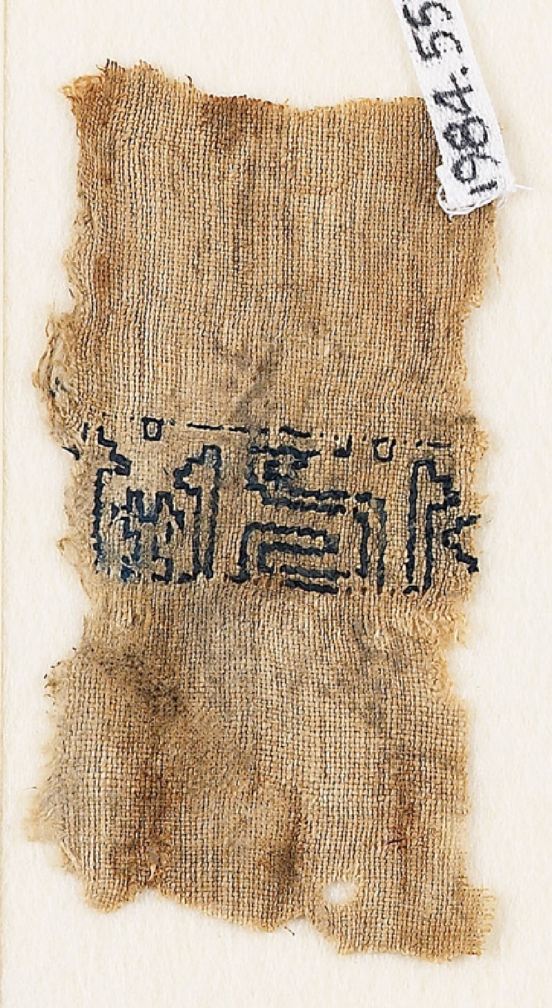 Textile fragment with band of inscription (EA1984.553.b, front              )