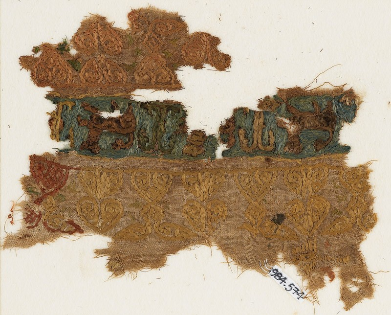 Textile fragment with prancing lions or leopards