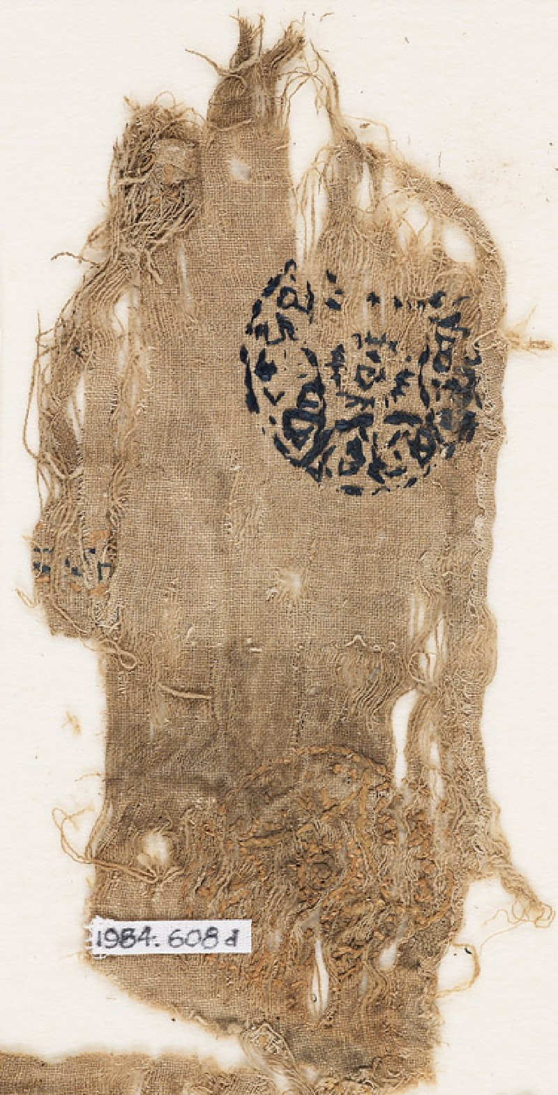 Textile fragment with circles containing lozenges (EA1984.608.d, front              )