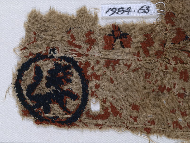 Textile fragment with lions (EA1984.63, front           )