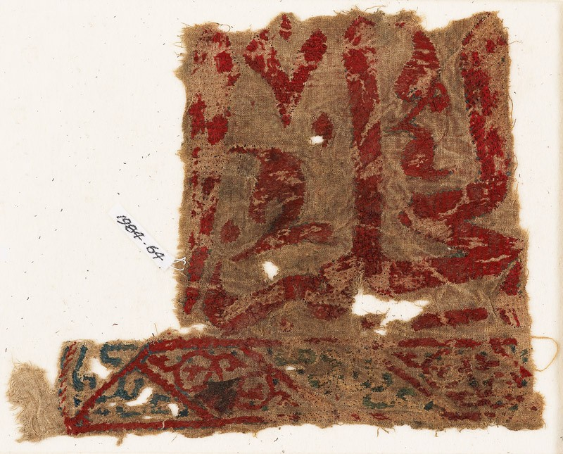 Textile fragment with inscription and arabesque tendrils, possibly from a wall hanging (EA1984.64, front           )
