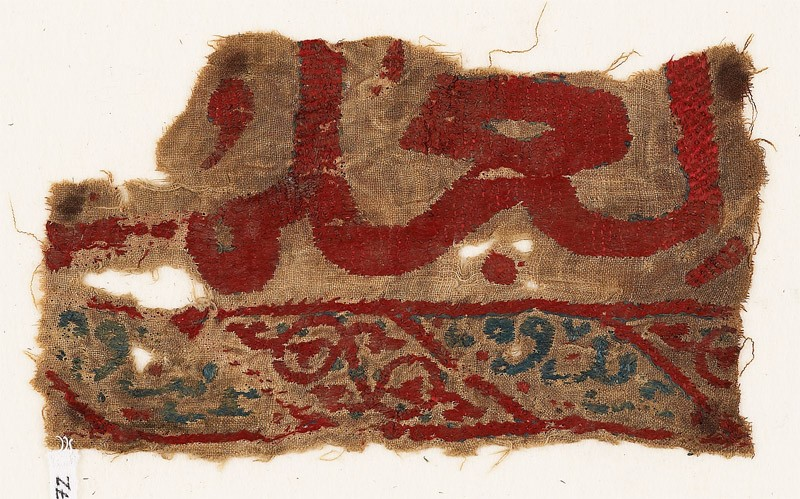 Textile fragment with remains of inscription