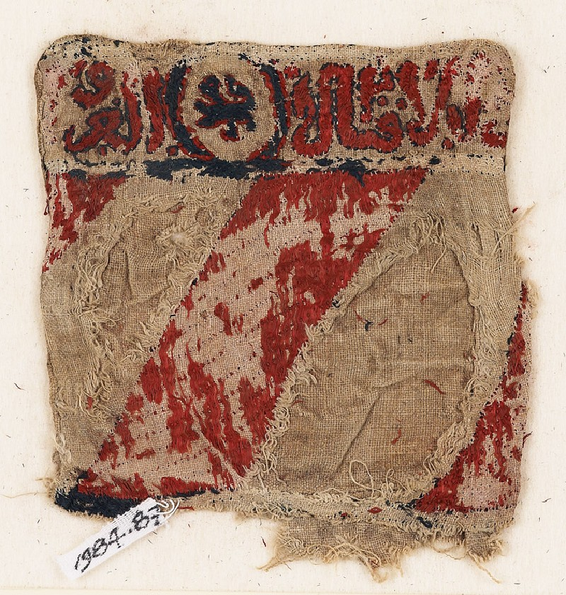 Textile fragment with lion and inscription, possibly from a bag or pocket (front           )