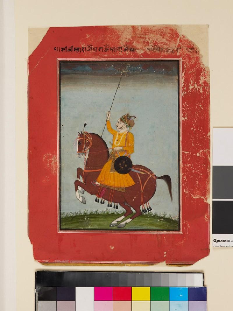 Equestrian portrait of Maharaja Zorawar Singh of Bikaner (EA1985.11, front           )