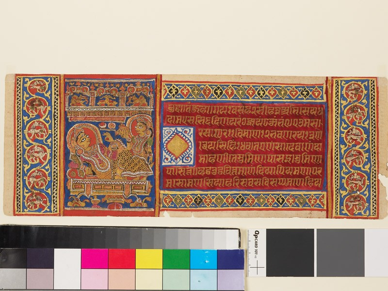 Page from a manuscript with Queen Trishala reclining