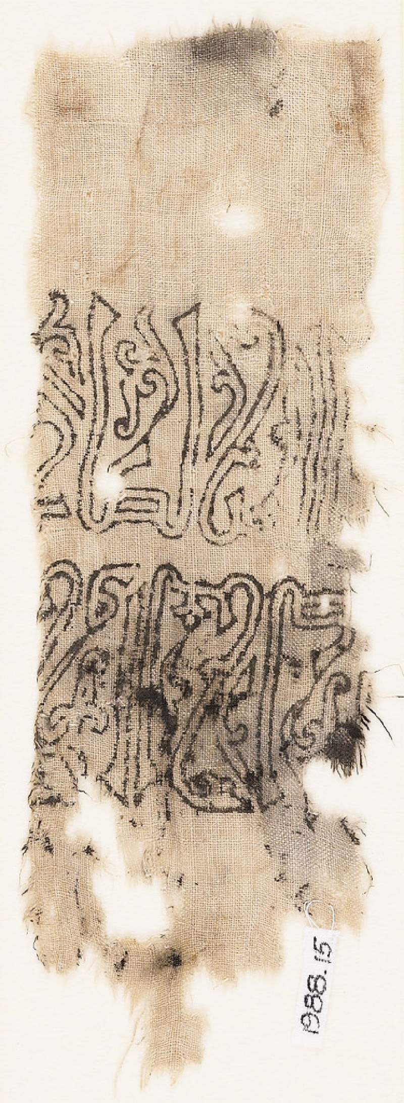 Textile fragment with kufic inscription (front           )