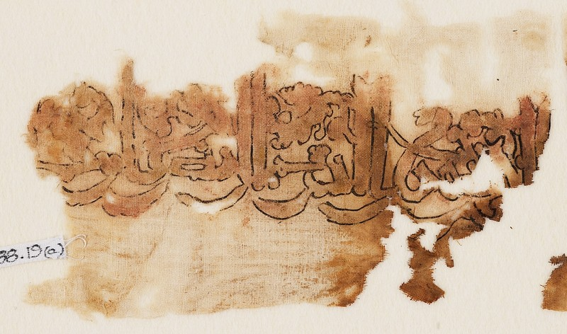 Textile fragment with tiraz band in kufic script