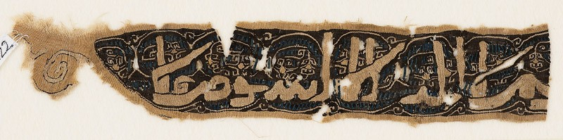 Textile fragment with band of inscription (EA1988.22, front           )