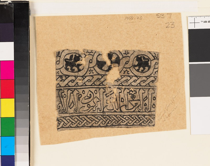 Fragmentary drawing with lions, interlace, and naskhi inscription (EA1988.23, front           )