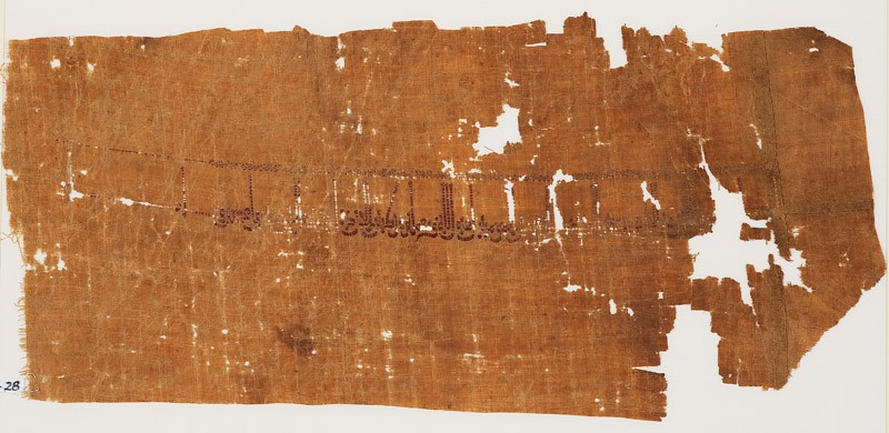 Textile fragment with tiraz band (EA1988.28, front           )