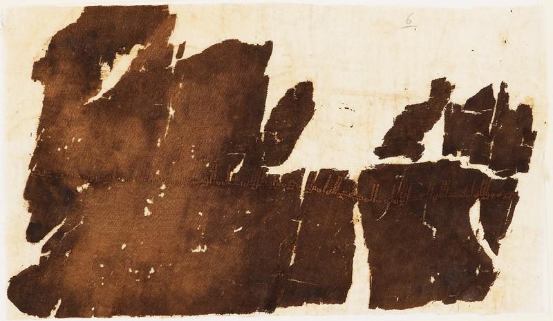 Textile fragment with tiraz band
